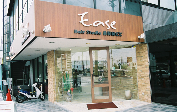 Hair Studio ANNEX Ease